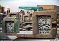 Wadi-us-Salaam 20150218 43.jpg