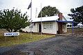 Wagga City Aero Club.jpg