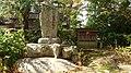 Wakinomiyazinnzya 石碑、末社.jpg