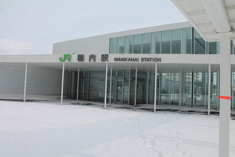 Wakkanai Station - April 2014