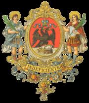 Wappen der Stadt Fiume