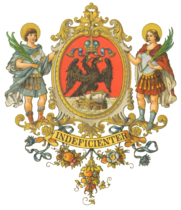 Wappen Fiume.png