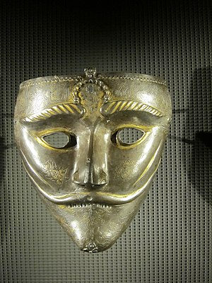 Qatar Museums Authority - War mask from the MIA collection