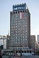 Warsaw Prudential - 2008.jpg