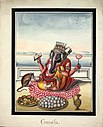 Watercolour painting on paper of Gaṇeśa.jpg