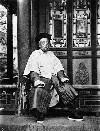 Wenxiang - Image: Wen Xiang