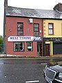 West Tyrone Unionist Constituency Office, Omagh - geograph.org.uk - 1407499.jpg