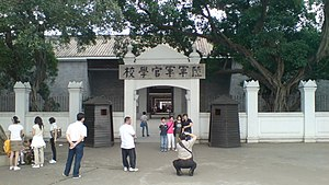 Huangpu District, Guangzhou - Whampoa Military Academy on Changzhou Island