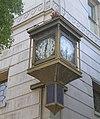 Whittier Village Clock.JPG