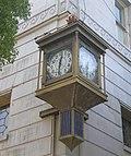 Whittier Village Clock