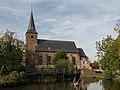 Wijnandsrade, de rooms-katholieke kerk RM30903 foto11 2014-09-28 16.30.jpg