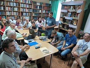 WikiConference 2017 Kherson. Day 1 - Lighnting Talks 7.jpg