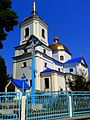 Wikimedia Orthodox Church Town of Bar Vinnytsia Region State of Ukraine Photograph by Viktor O. Ledenyov 26072014 (03).jpg