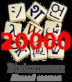 WiktionaryUk-20000.png
