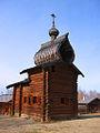 Wooden architecture in Irkutsk 04 - seseg h.jpg