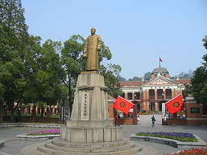 Wuchang Uprising - Sun Yat-sen's statue at the First Uprising Plaza of Wuhan in front of the former Hubei military government building