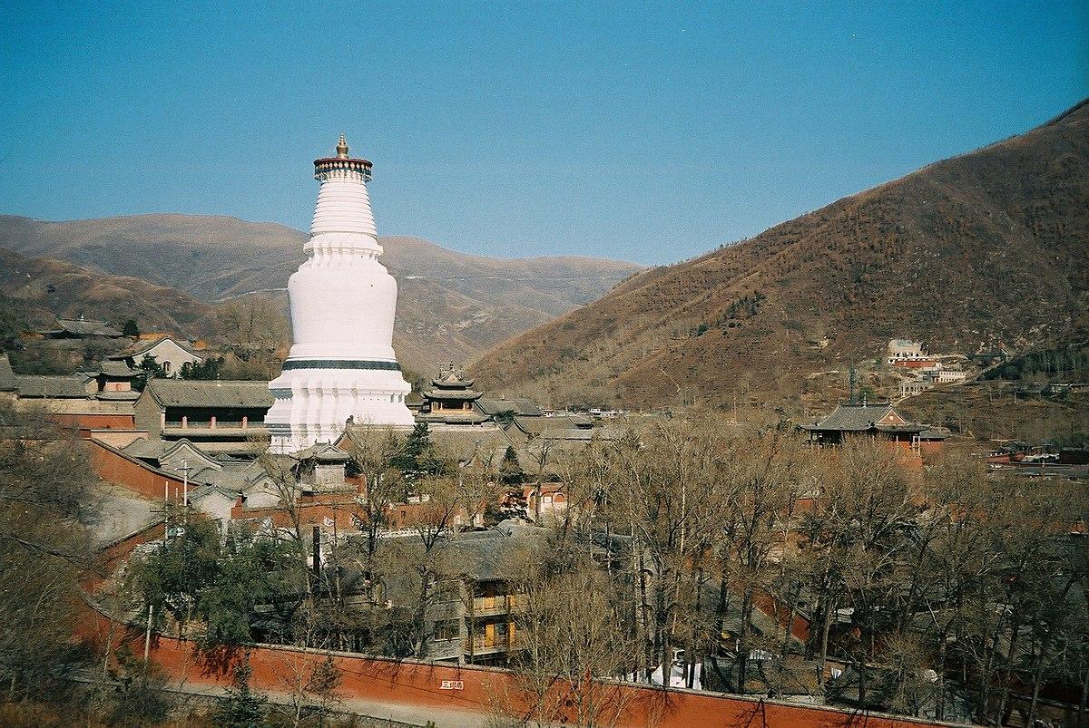 wutai shan � wikipedia