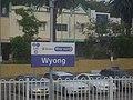 Wyong Platform Sign - panoramio.jpg