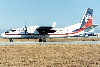 Xian Y-7 - A Y-7-100 of China General Aviation