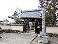 Yūkoku-ji temple, Motosu, 2018.jpg