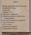 Yad Vashem Wall of Honor Germany 2011.jpg