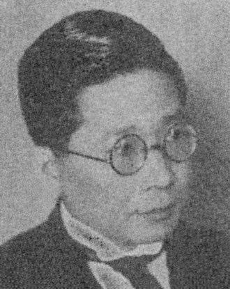 1946 Japanese general election - Image: Yamamoto Sanehiko