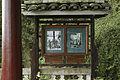 Yangshuo-ShanshuiYuan-ZhouEnlai-20-SDI2766.jpg