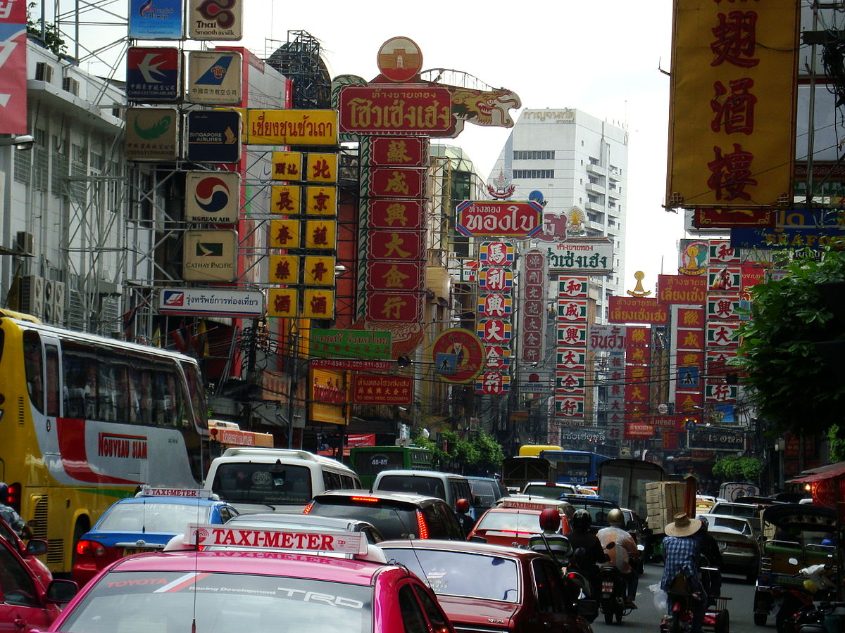 Bangkok Yaowarat And Phahurat Travel Guide At Wikivoyage