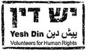 Yesh Din - Image: Yd logo en
