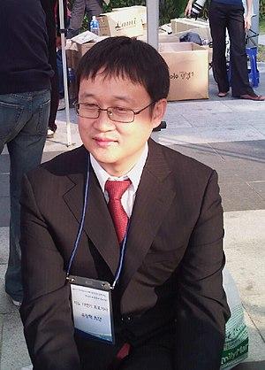 Yoo Chang-hyuk - Image: Yoo Changhyuk cropped
