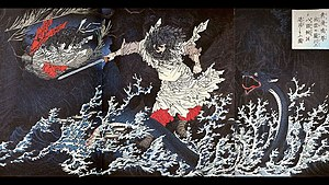 Yamata no Orochi - Susanoo slaying the Yamata no Orochi, by Yoshitoshi