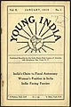 Young India (January 1919).jpg