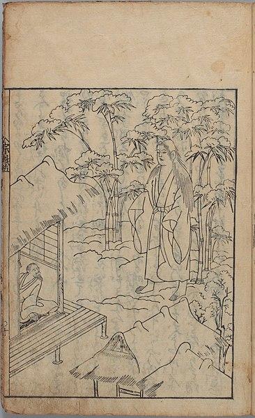 File:Yukionna.Sogi shokoku monogatari.NIJL.jpg