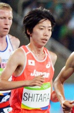Yuta Shitara - Rio 2016.jpg