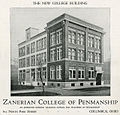 Zanerian College of Penmanship.jpg