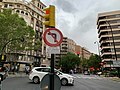 Zaragoza Jul 2020 11 56 32 771000.jpeg