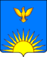 Zarinsk coat of arms.png