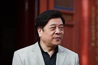 Zhao Zhongxiang - Zhao Zhongxiang