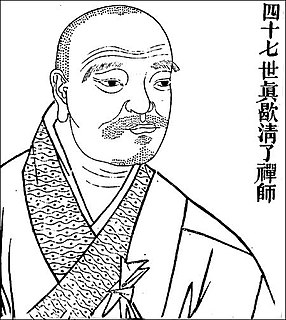Zhenxie Qingliao Soto Zen patriarch