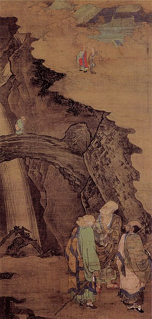 Zhou Jichang - Chen Chun, Rock Bridge at Tiantai Mountain, Freer Gallery of Art, 1178