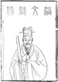 Zhu Dashou.png