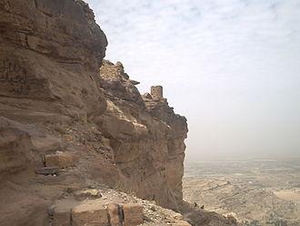 Abdul Muttalib (Dai) - Zimarmar fort on hill top