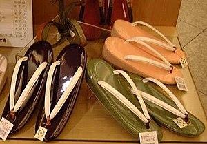 Zōri - Modern, plastic women's zōri