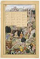 """Alexander Visits the Sage Plato in his Mountain Cave"", Folio from a Khamsa (Quintet) of Amir Khusrau Dihlavi MET ISL91.jpg"