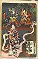 """JIRAIYA GOKETSU MONOGATARI"", from the series ""ODORI KEIYO GEDAI ZUKUSHI"".jpg"