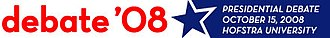 United States presidential debates, 2008 - Logo