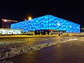 ·˙·ChinaUli2010·.· Beijing - Olympic-Swimstadion by night - panoramio.jpg
