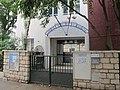 École maternelle 38 rue des Perchamps.jpg