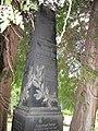 Židovský hřbitov v Berouně, hrob Roubíčka.jpg