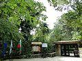 Аладжа Манастир - panoramio (1).jpg
